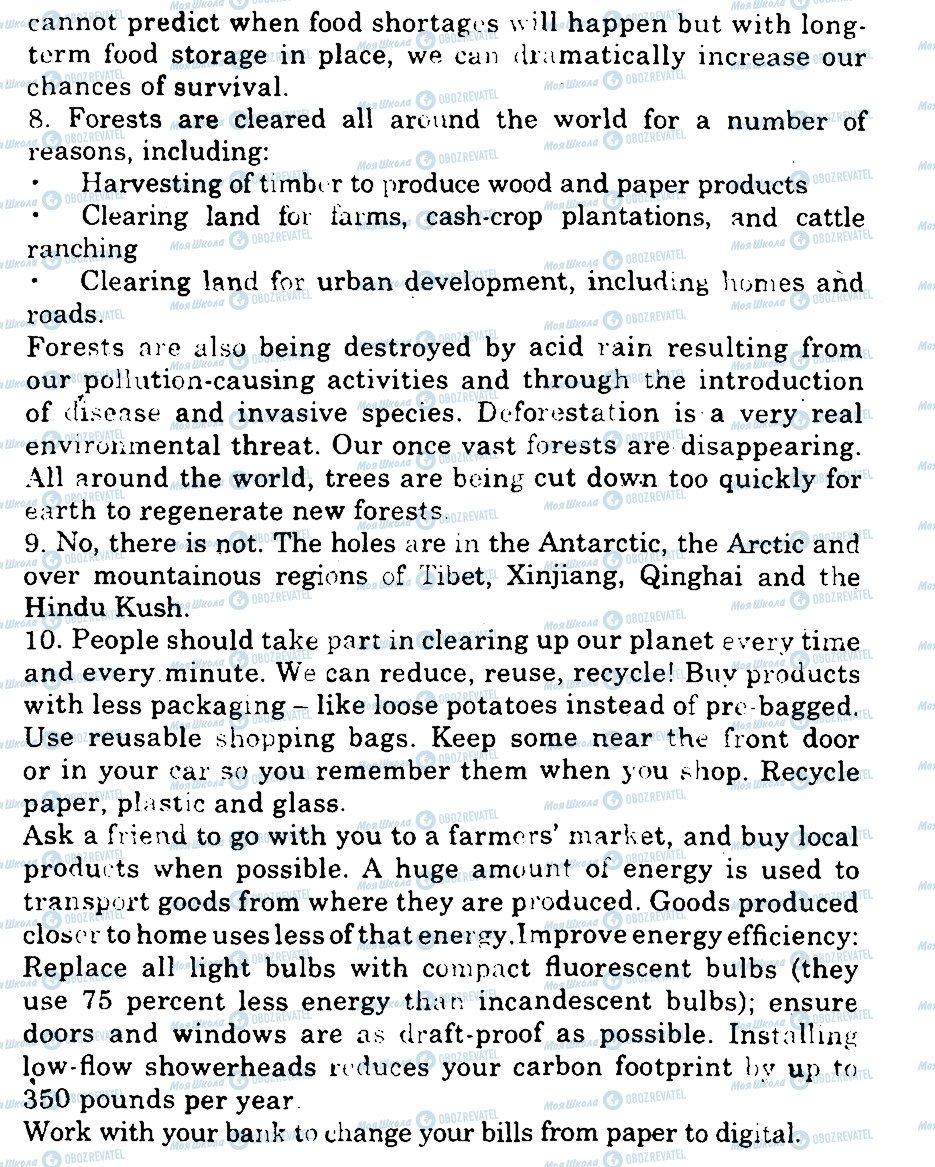 ГДЗ Английский язык 10 класс страница 11