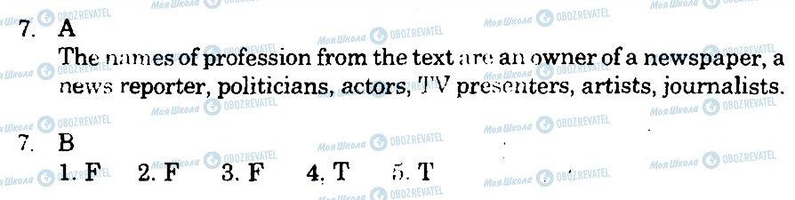 ГДЗ Английский язык 10 класс страница 7