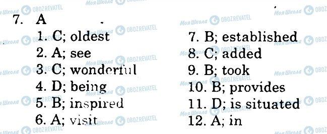 ГДЗ Англійська мова 10 клас сторінка 7