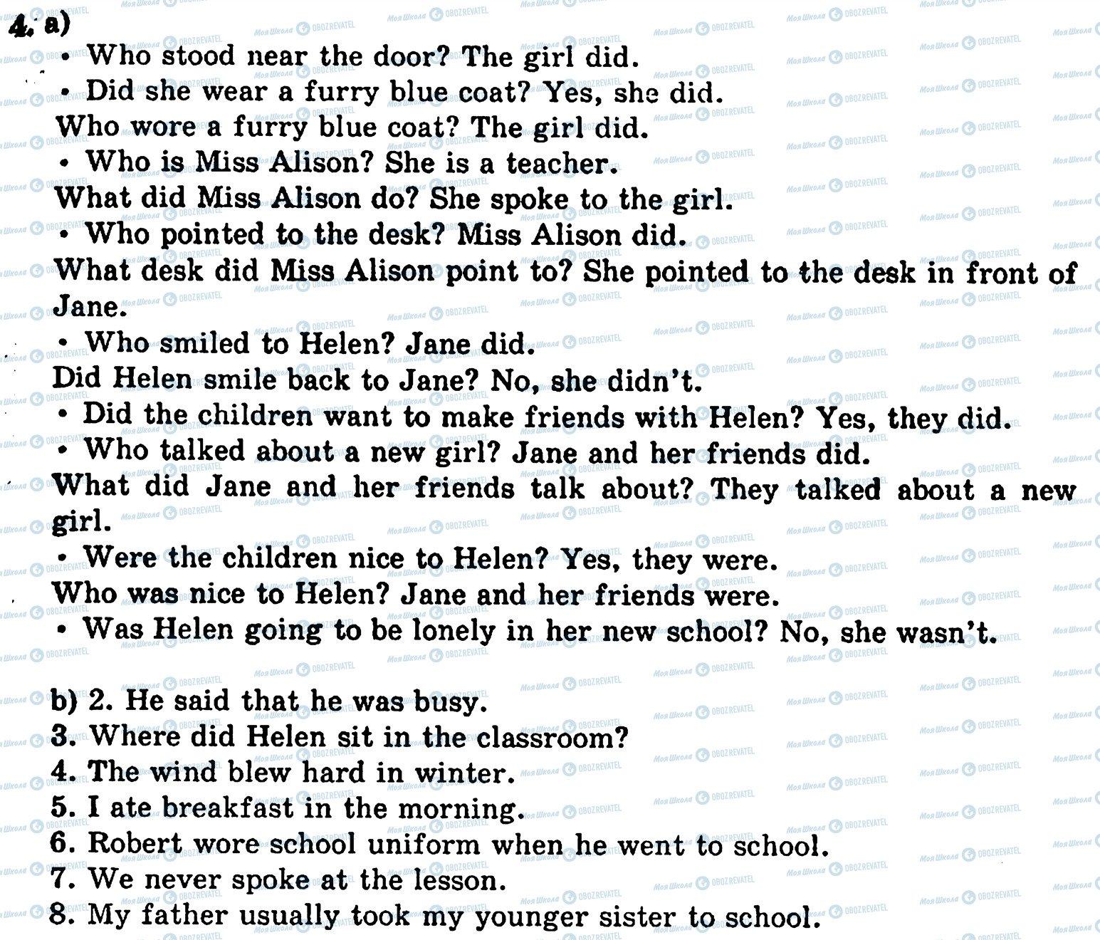 ГДЗ Английский язык 5 класс страница 4