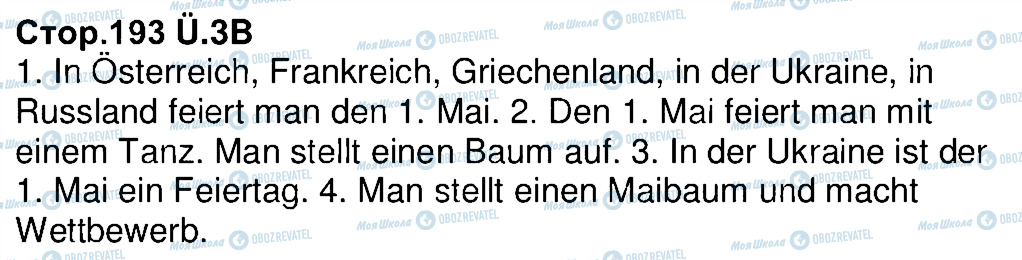 ГДЗ Немецкий язык 6 класс страница 3