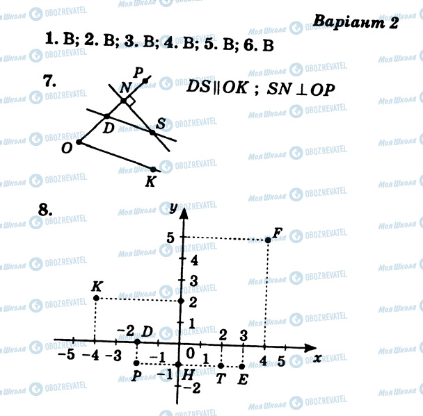 ГДЗ Математика 6 клас сторінка КР12