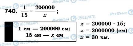 ГДЗ Математика 6 клас сторінка 740