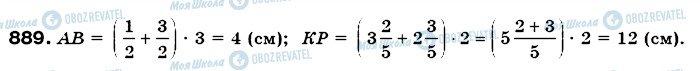 ГДЗ Математика 6 клас сторінка 889