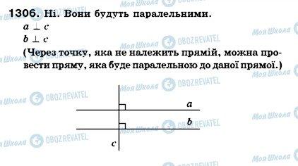 ГДЗ Математика 6 класс страница 1306