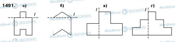 ГДЗ Математика 6 класс страница 1491