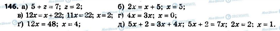 ГДЗ Алгебра 7 клас сторінка 146