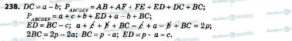 ГДЗ Алгебра 7 клас сторінка 238