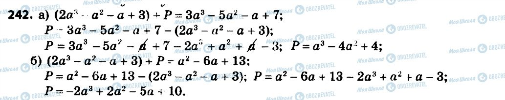 ГДЗ Алгебра 7 клас сторінка 242