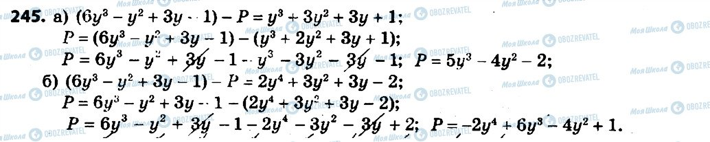 ГДЗ Алгебра 7 клас сторінка 245
