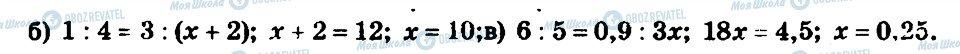ГДЗ Алгебра 7 клас сторінка 334