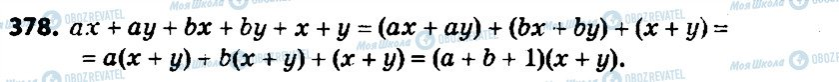 ГДЗ Алгебра 7 клас сторінка 378