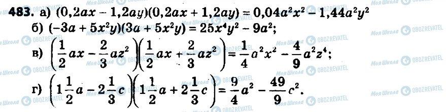 ГДЗ Алгебра 7 клас сторінка 483