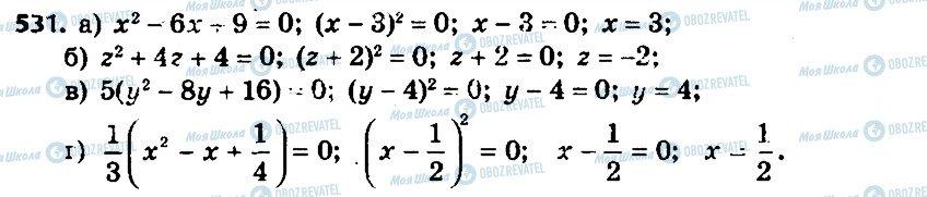 ГДЗ Алгебра 7 клас сторінка 531