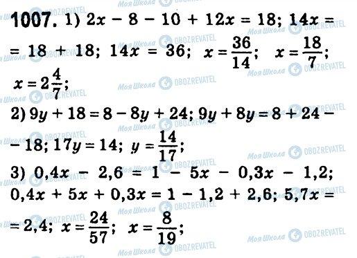 ГДЗ Алгебра 7 класс страница 1007
