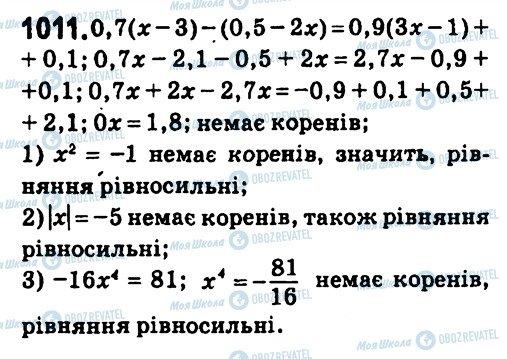 ГДЗ Алгебра 7 класс страница 1011