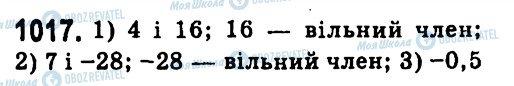 ГДЗ Алгебра 7 класс страница 1017