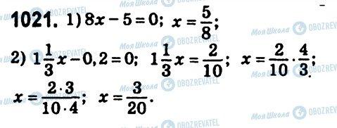 ГДЗ Алгебра 7 класс страница 1021