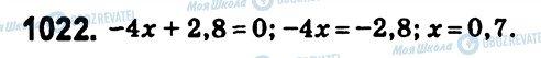 ГДЗ Алгебра 7 класс страница 1022