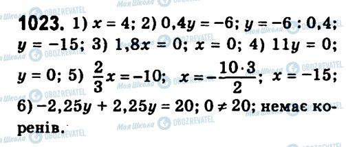 ГДЗ Алгебра 7 класс страница 1023