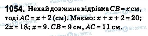 ГДЗ Алгебра 7 класс страница 1054