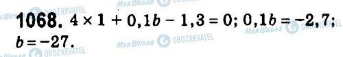 ГДЗ Алгебра 7 класс страница 1068
