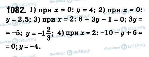 ГДЗ Алгебра 7 класс страница 1082