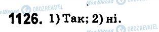 ГДЗ Алгебра 7 класс страница 1126