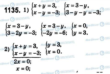 ГДЗ Алгебра 7 класс страница 1135