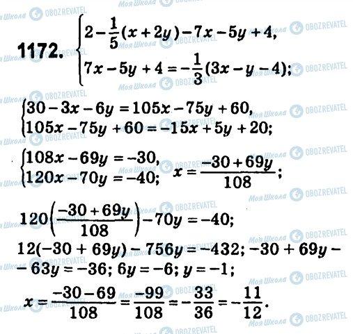 ГДЗ Алгебра 7 класс страница 1172
