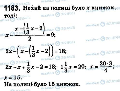 ГДЗ Алгебра 7 класс страница 1183