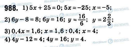 ГДЗ Алгебра 7 класс страница 988