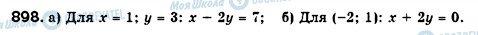 ГДЗ Алгебра 7 класс страница 898