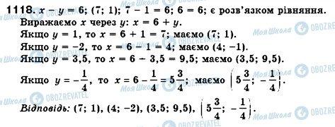 ГДЗ Алгебра 7 клас сторінка 1118