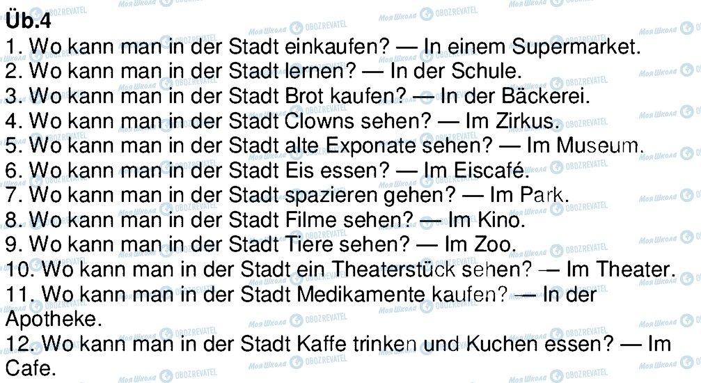 ГДЗ Немецкий язык 7 класс страница 4