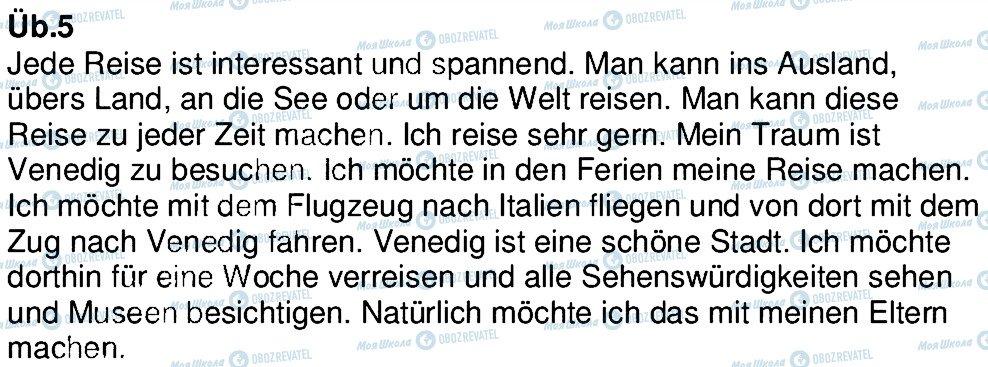 ГДЗ Німецька мова 7 клас сторінка 5
