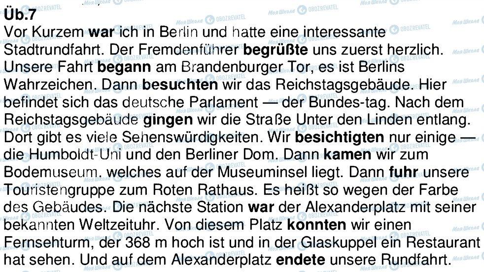 ГДЗ Німецька мова 7 клас сторінка 7