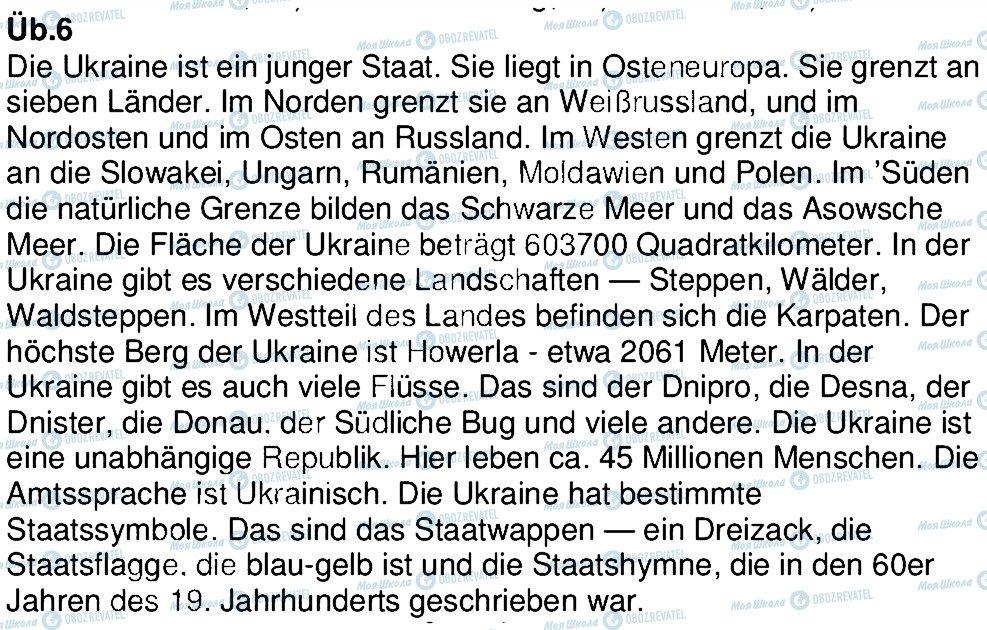 ГДЗ Немецкий язык 7 класс страница 6