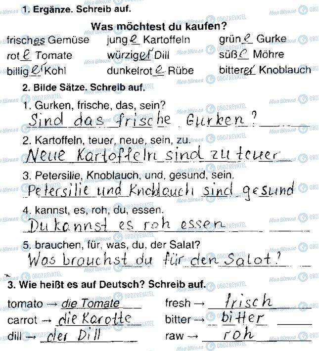 ГДЗ Немецкий язык 7 класс страница Сторінка15