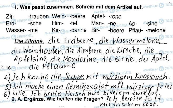 ГДЗ Немецкий язык 7 класс страница Сторінка16
