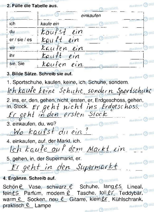 ГДЗ Немецкий язык 7 класс страница Сторінка18