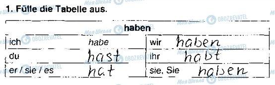 ГДЗ Немецкий язык 7 класс страница Сторінка30