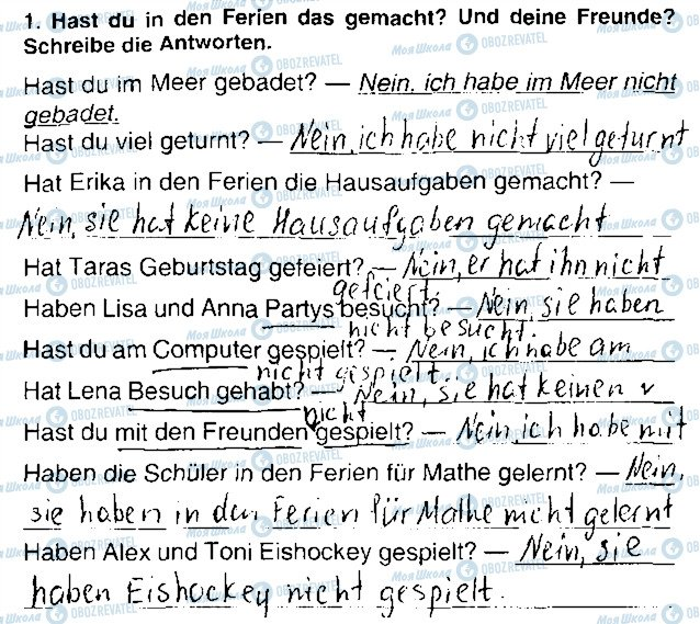 ГДЗ Немецкий язык 7 класс страница Сторінка31