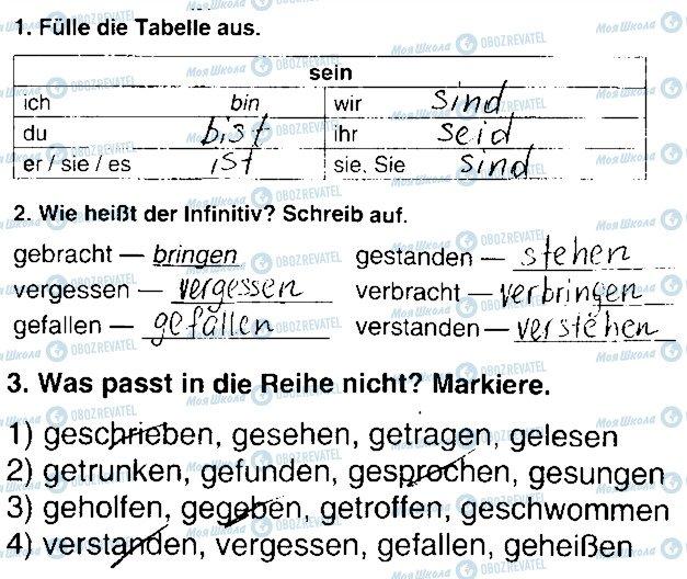 ГДЗ Немецкий язык 7 класс страница Сторінка32