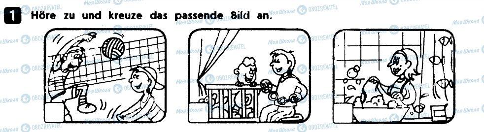 ГДЗ Німецька мова 7 клас сторінка 1