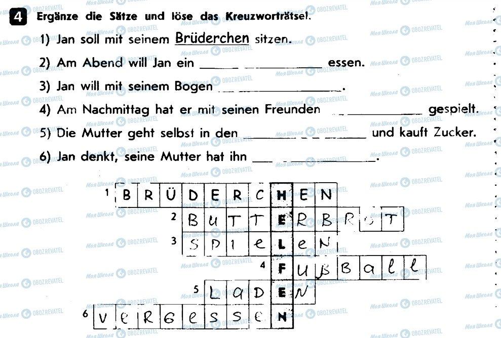 ГДЗ Німецька мова 7 клас сторінка 4