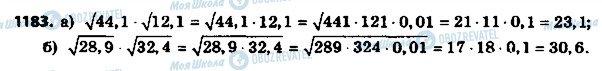 ГДЗ Алгебра 8 клас сторінка 1183