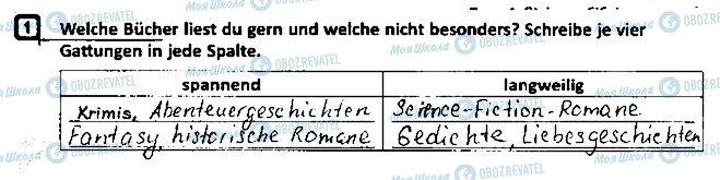 ГДЗ Німецька мова 8 клас сторінка Сторінка38