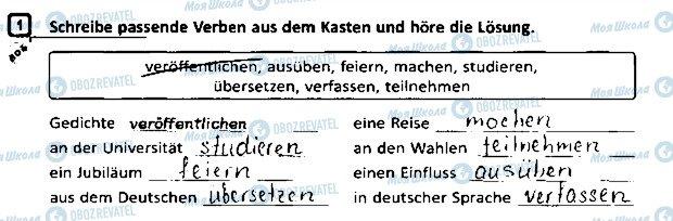 ГДЗ Німецька мова 8 клас сторінка Сторінка41