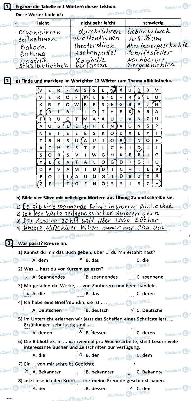 ГДЗ Немецкий язык 8 класс страница Сторінка43